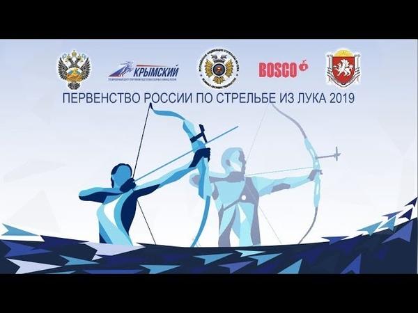 Прямая трансляция Российской федерации стрельбы из лука. Финальные матчи…