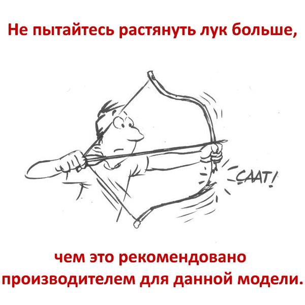 📌📌📌 КСЛ «Варяг» настоятельно рекомендует!!! Нам очень дорого ваше здоровье…