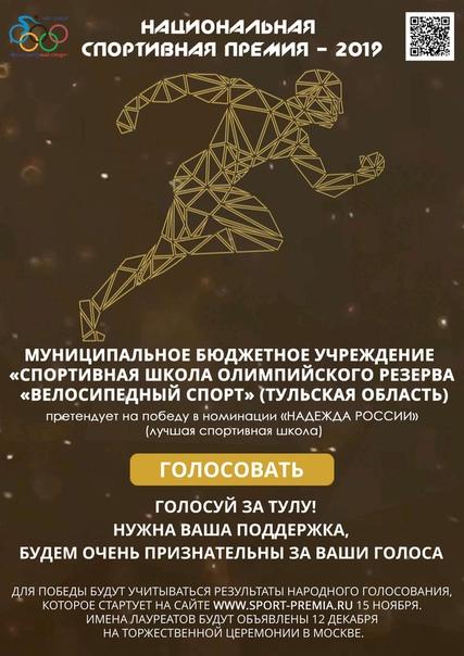 Тула – велосипедная столица России. За первые сто лет своей велосипедной…