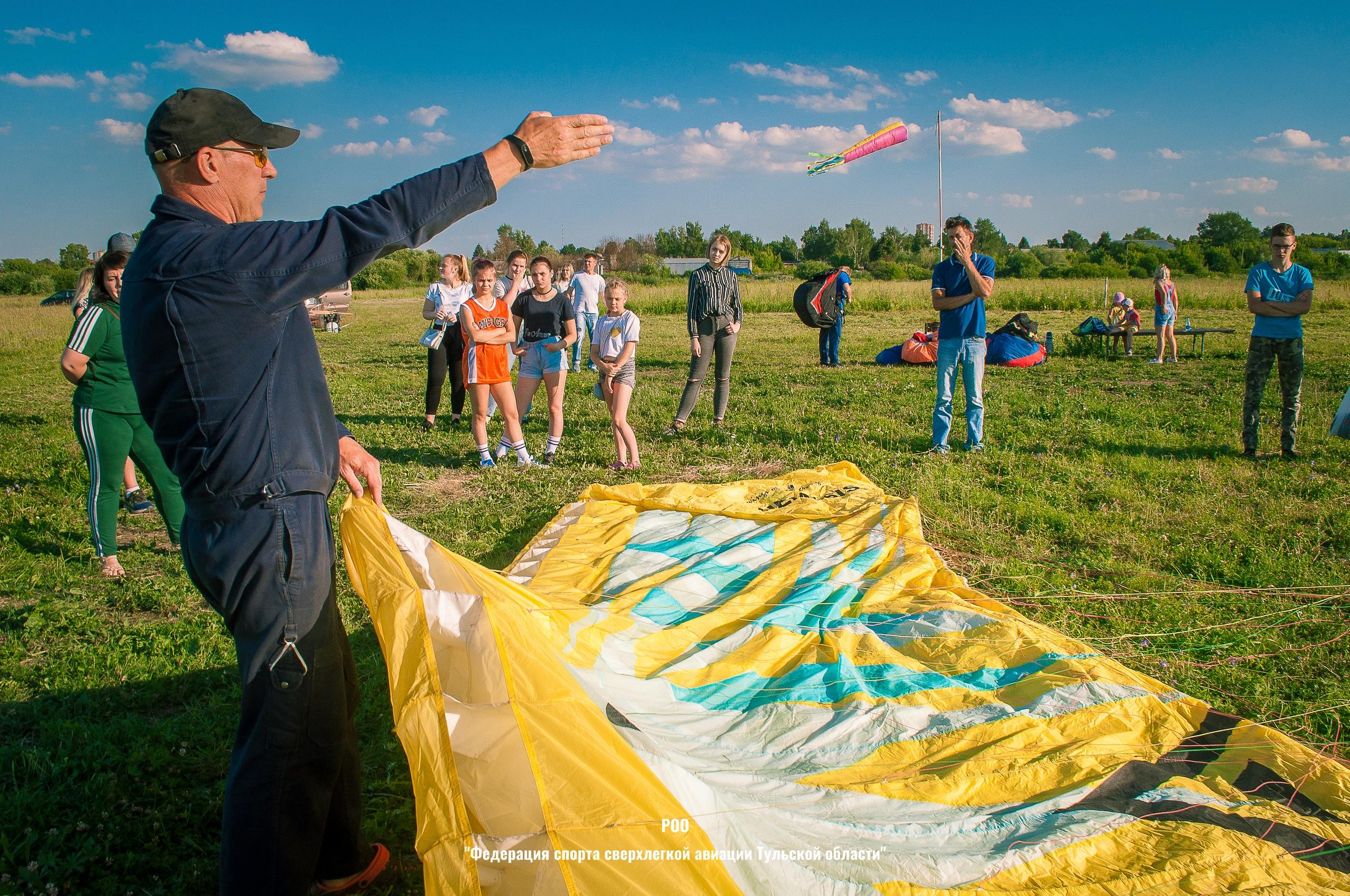 Федерация спорта сверхлёгкой авиации Тульской области в рамках проекта «Покори…
