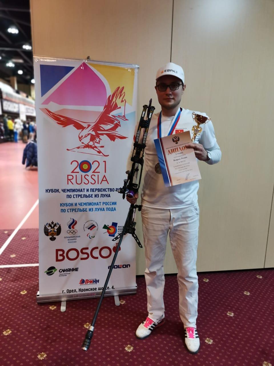 Серебро Чемпионата России в Туле!!! Роман Ветров вышел в финал Чемпионата…